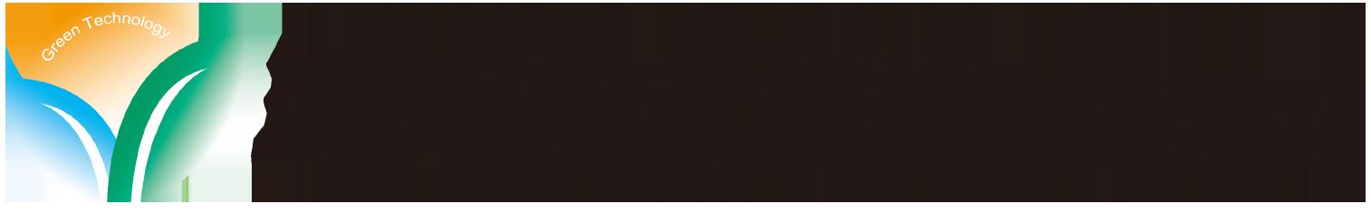 環境保全技術株式会社